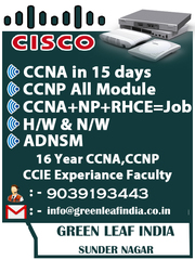 Cisco Certification Training in Raipur