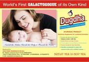 Ayurvedic Product Dugdha Tabs