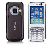 Nokia n73 CallePhone buy in www.moskart.com