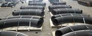 Long Radius Pipe Bend Manufacturers In Raipur