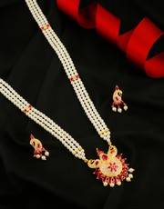 Exclusive Collection of Rani Haar Design at the Lowest Price.
