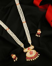 Explore Collection of Rani Haar Gold at Best Price.