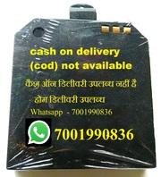 GL-11 battery in Chhattisgarh